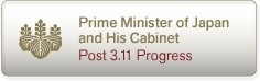 Prime Minister of Japan and His Cabinet Post 3.11 Progress
